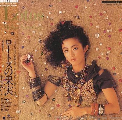 Nakahara Meiko - エモーション  dans Funk & Autres 41622