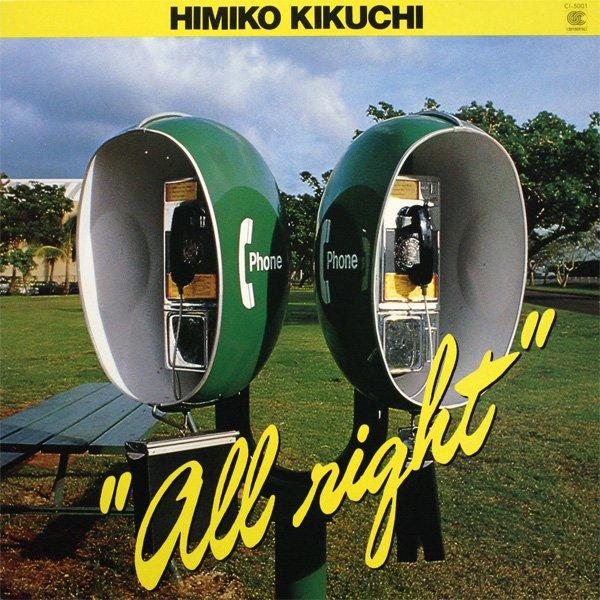 Himiko Kikuchi - Rolling 40th dans Funk & Autres himikokikuchi_allright